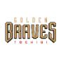 Tochigi Golden Braves