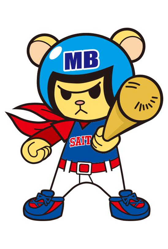MB(エンビー)