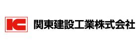 関東建設工業