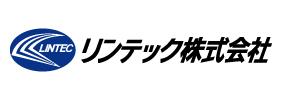 リンテック株式会社