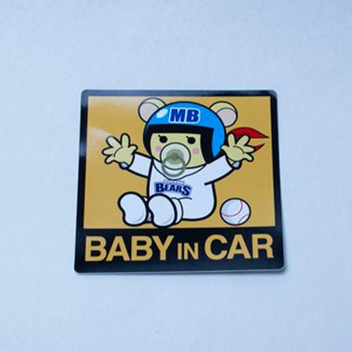 カーステッカー(BABY IN CAR)