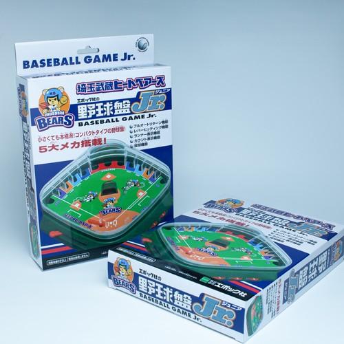 オリジナル野球盤