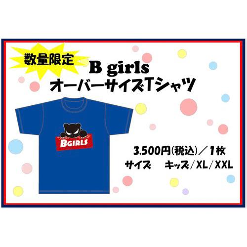 B girlsオーバーTシャツ